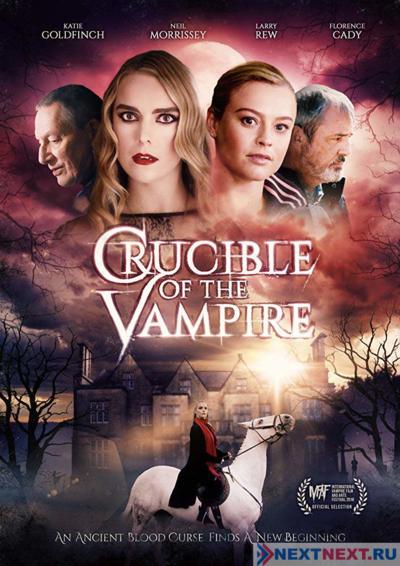 Горнило вампира (2019)