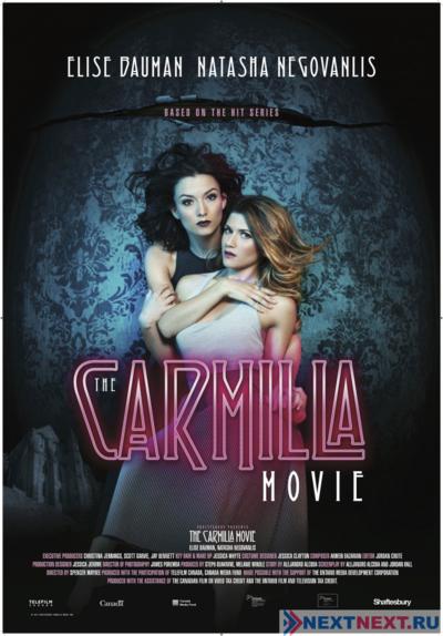 Кармилла (2017)