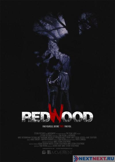 Рэдвуд (2017)
