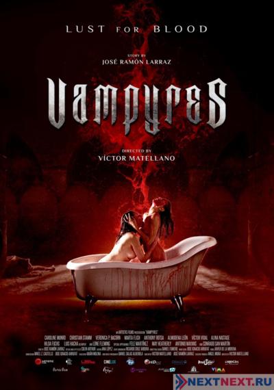 Вампиры (2015)